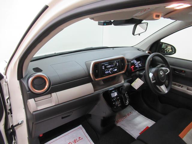シルク SA3 ドライブレコーダー オートライト キーフリー アイドリングストップ アップグレードパック CDチューナー(15枚目)
