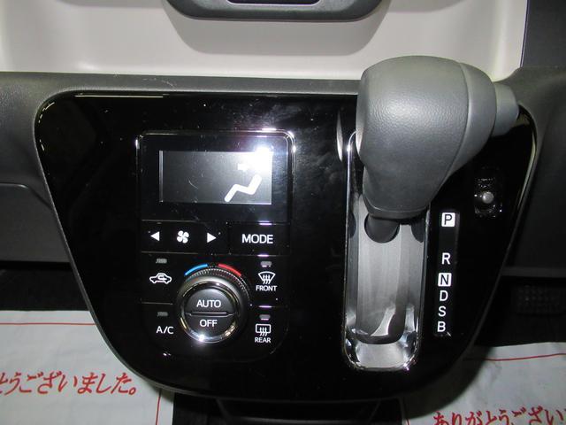 シルク SA3 ドライブレコーダー オートライト キーフリー アイドリングストップ アップグレードパック CDチューナー(20枚目)