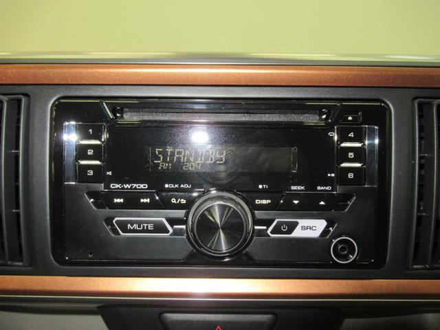 シルク SA3 ドライブレコーダー オートライト キーフリー アイドリングストップ アップグレードパック CDチューナー(24枚目)