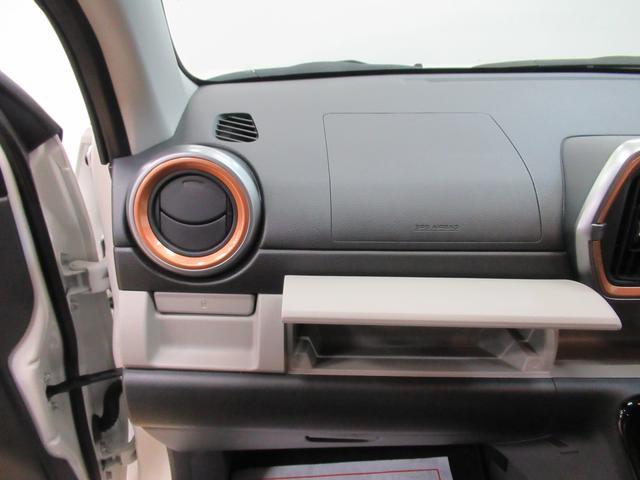 シルク SA3 ドライブレコーダー オートライト キーフリー アイドリングストップ アップグレードパック CDチューナー(26枚目)