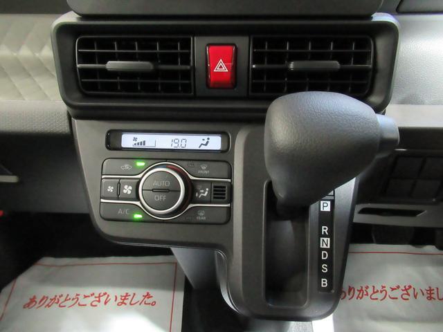 Xスペシャル 両側スライドドア オートライト キーフリー アイドリングストップ アップグレードパック(20枚目)