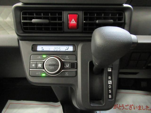 Xスペシャル 両側スライドドア オートライト キーフリー アイドリングストップ アップグレードパック(19枚目)