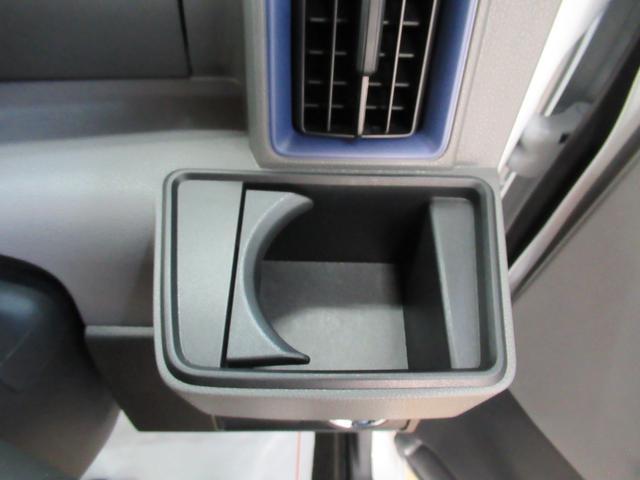 Xスペシャル 両側スライドドア オートライト キーフリー アイドリングストップ アップグレードパック(29枚目)