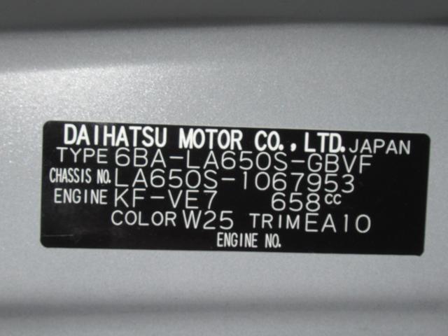 カスタムXセレクション シートヒーター 両側パワースライドドア USB入力端子 オートライト キーフリー アイドリングストップ アップグレードパック(11枚目)