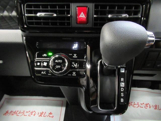 カスタムXセレクション シートヒーター 両側パワースライドドア USB入力端子 オートライト キーフリー アイドリングストップ アップグレードパック(25枚目)