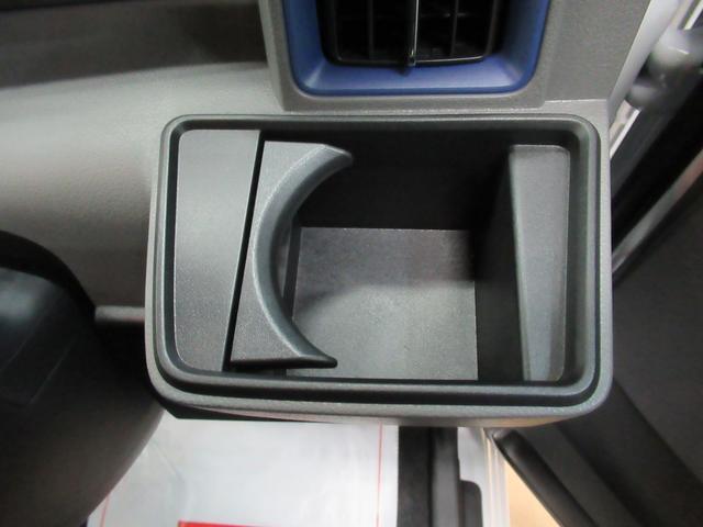 カスタムXセレクション シートヒーター 両側パワースライドドア USB入力端子 オートライト キーフリー アイドリングストップ アップグレードパック(30枚目)