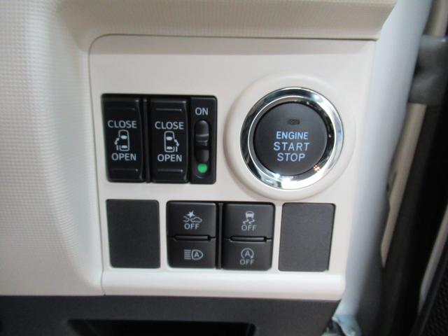 Gブラックインテリアリミテッド SA3 両側パワースライドドア オートライト キーフリー アイドリングストップ アップグレードパック2(17枚目)