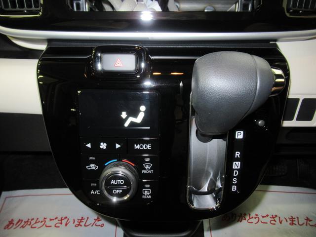 Gブラックインテリアリミテッド SA3 両側パワースライドドア オートライト キーフリー アイドリングストップ アップグレードパック2(20枚目)