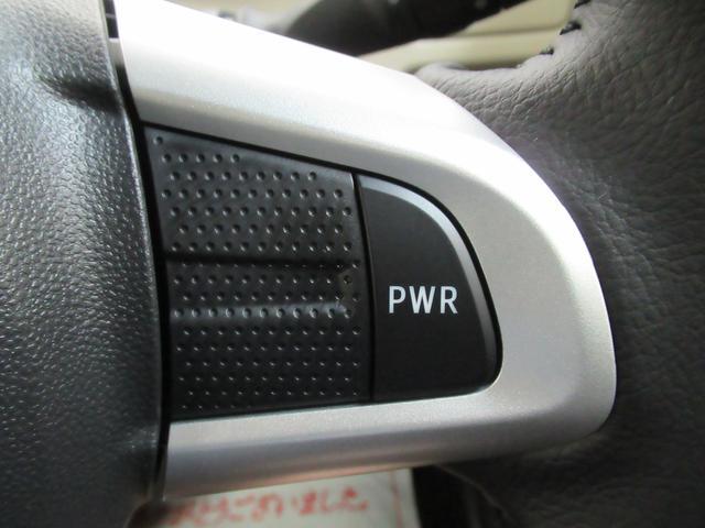 Gブラックインテリアリミテッド SA3 両側パワースライドドア オートライト キーフリー アイドリングストップ アップグレードパック2(24枚目)