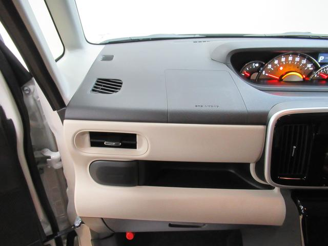 Gブラックインテリアリミテッド SA3 両側パワースライドドア オートライト キーフリー アイドリングストップ アップグレードパック2(26枚目)