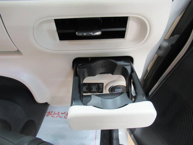 Gブラックインテリアリミテッド SA3 両側パワースライドドア オートライト キーフリー アイドリングストップ アップグレードパック2(28枚目)