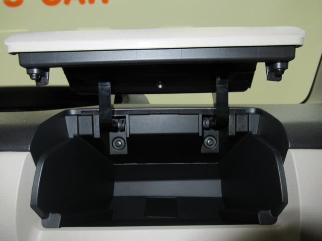 Gブラックインテリアリミテッド SA3 両側パワースライドドア オートライト キーフリー アイドリングストップ アップグレードパック2(29枚目)