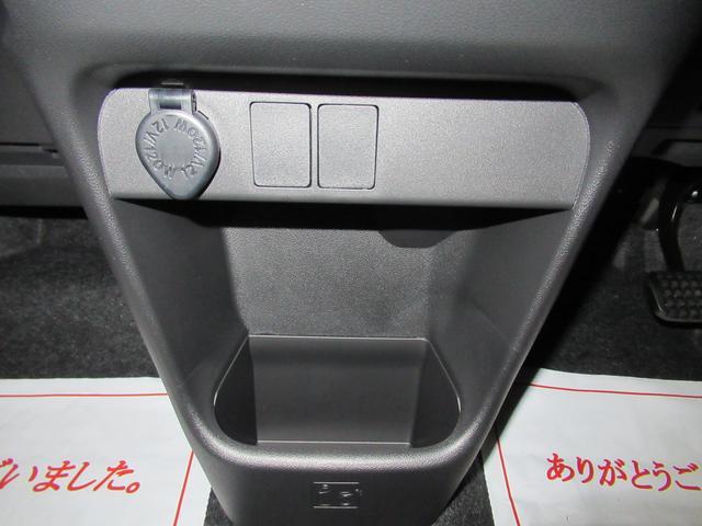 Gブラックインテリアリミテッド SA3 両側パワースライドドア オートライト キーフリー アイドリングストップ アップグレードパック2(30枚目)