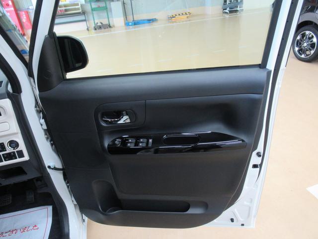 Gブラックインテリアリミテッド SA3 両側パワースライドドア オートライト キーフリー アイドリングストップ アップグレードパック2(46枚目)