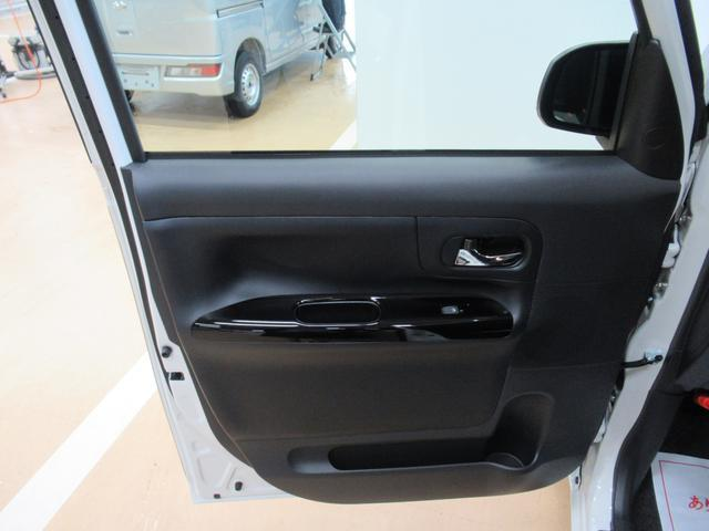Gブラックインテリアリミテッド SA3 両側パワースライドドア オートライト キーフリー アイドリングストップ アップグレードパック2(47枚目)