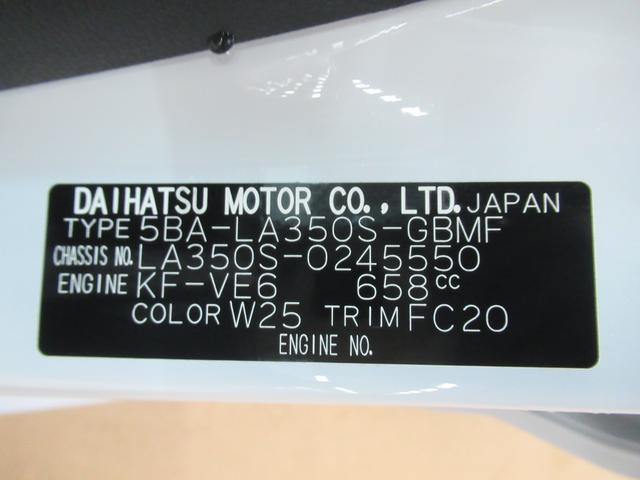 L SA3 オートライト キーレス アイドリングストップ(11枚目)