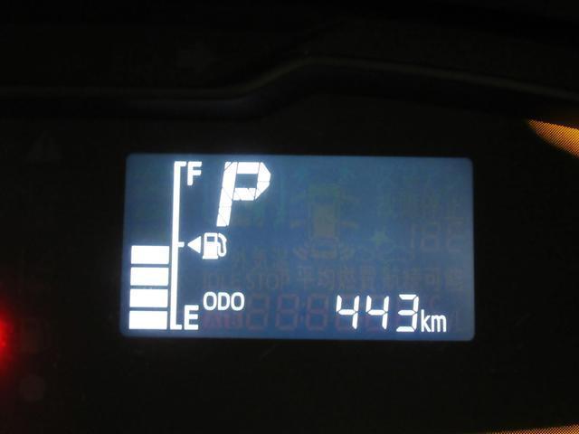 L SA3 オートライト キーレス アイドリングストップ(13枚目)