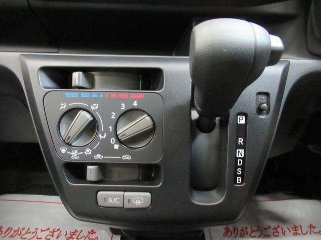 L SA3 オートライト キーレス アイドリングストップ(20枚目)