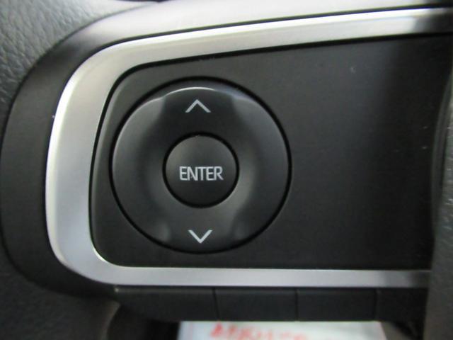 X シートヒーター 左側パワースライドドア USB入力端子 オートライト キーフリー アイドリングストップ アップグレードパック(23枚目)