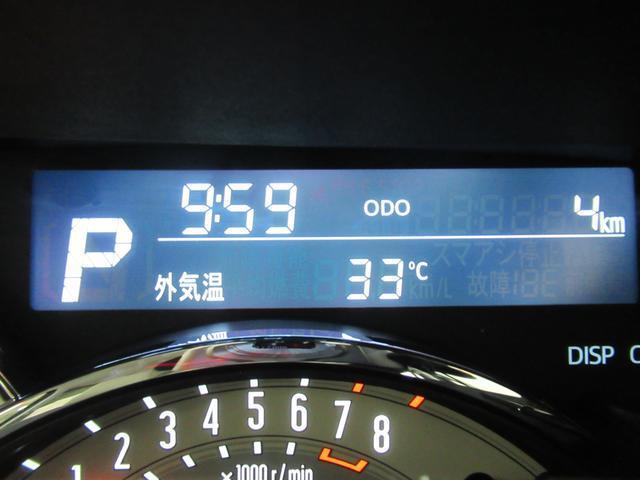 Gメイクアップリミテッド SA3 両側パワースライドドア オートライト キーフリー アイドリングストップ アップグレードパック2(13枚目)