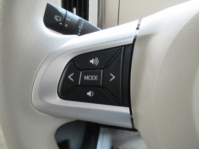 Gメイクアップリミテッド SA3 両側パワースライドドア オートライト キーフリー アイドリングストップ アップグレードパック2(25枚目)