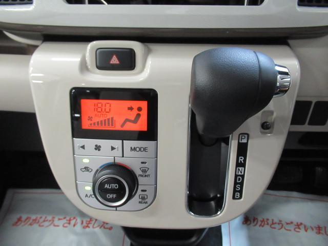 Gメイクアップリミテッド SA3 両側パワースライドドア オートライト キーフリー アイドリングストップ アップグレードパック2(26枚目)