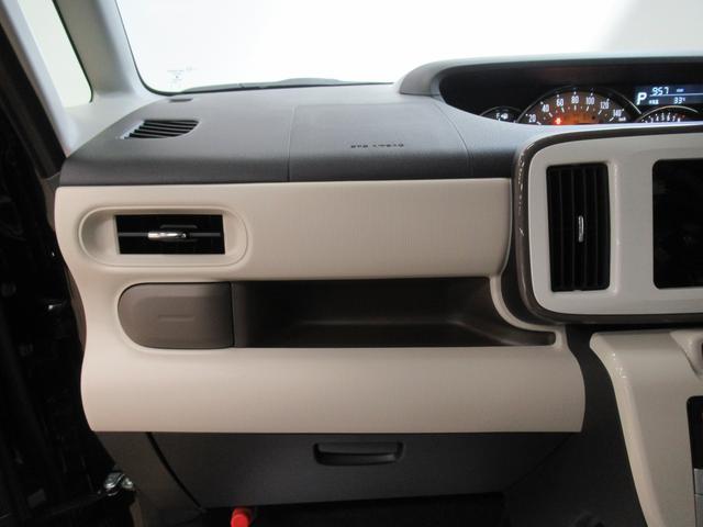 Gメイクアップリミテッド SA3 両側パワースライドドア オートライト キーフリー アイドリングストップ アップグレードパック2(28枚目)