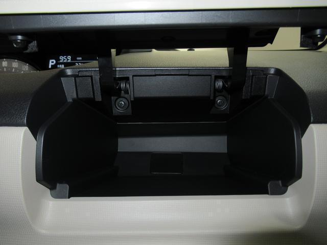 Gメイクアップリミテッド SA3 両側パワースライドドア オートライト キーフリー アイドリングストップ アップグレードパック2(29枚目)