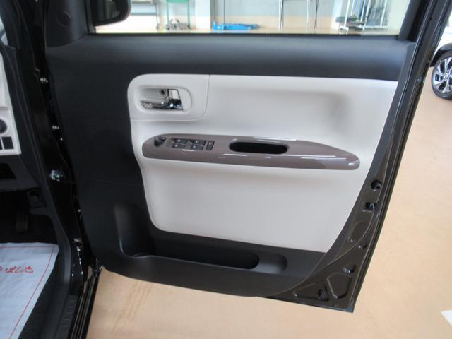 Gメイクアップリミテッド SA3 両側パワースライドドア オートライト キーフリー アイドリングストップ アップグレードパック2(44枚目)