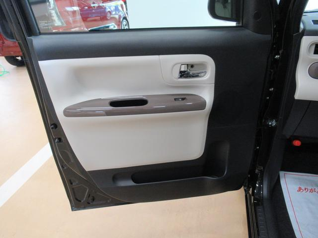 Gメイクアップリミテッド SA3 両側パワースライドドア オートライト キーフリー アイドリングストップ アップグレードパック2(45枚目)