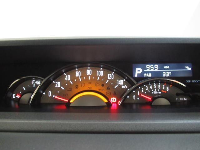 Gメイクアップリミテッド SA3 両側パワースライドドア オートライト キーフリー アイドリングストップ アップグレードパック2(50枚目)