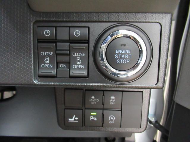 カスタムXセレクション シートヒーター 両側パワースライドドア USB入力端子 オートライト キーフリー アイドリングストップ アップグレードパック(16枚目)