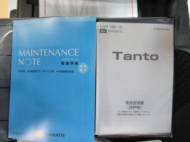 カスタムXセレクション シートヒーター 両側パワースライドドア USB入力端子 オートライト キーフリー アイドリングストップ アップグレードパック(35枚目)