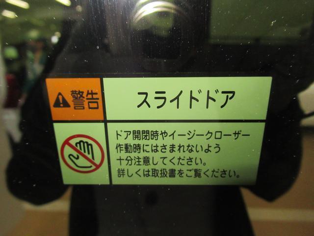 カスタムXセレクション シートヒーター 両側パワースライドドア USB入力端子 オートライト キーフリー アイドリングストップ アップグレードパック(39枚目)