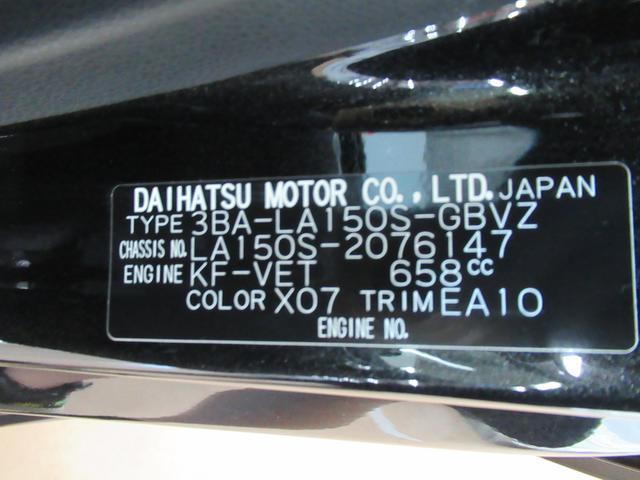 カスタムRSハイパーリミテッド SA3 シートヒーター オートライト キーフリー アイドリングストップ アップグレードパック2(11枚目)