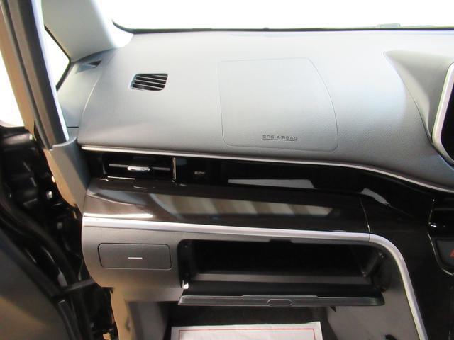 カスタムRSハイパーリミテッド SA3 シートヒーター オートライト キーフリー アイドリングストップ アップグレードパック2(26枚目)