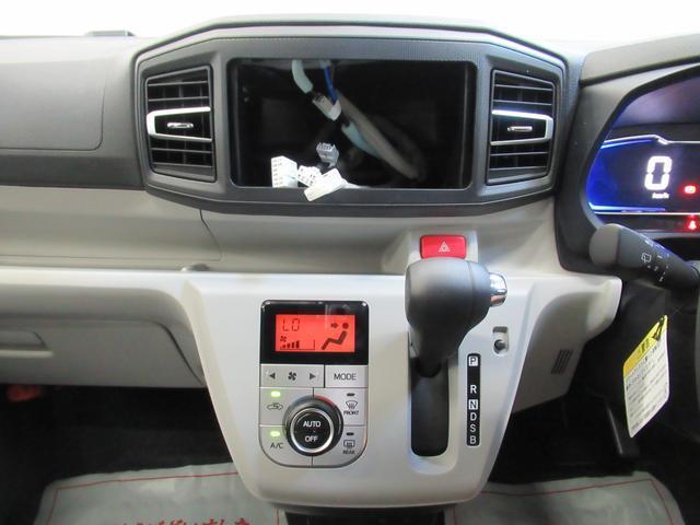 Gリミテッド SA3 シートヒーター オートライト キーフリー アイドリングストップ アップグレードパック(18枚目)