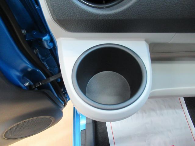 Gリミテッド SA3 シートヒーター オートライト キーフリー アイドリングストップ アップグレードパック(25枚目)