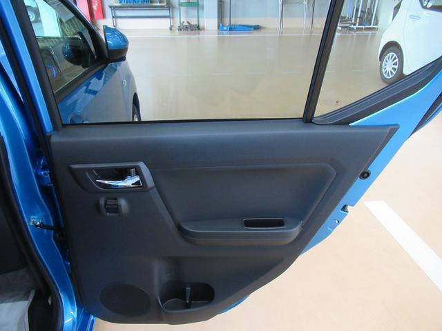 Gリミテッド SA3 シートヒーター オートライト キーフリー アイドリングストップ アップグレードパック(43枚目)
