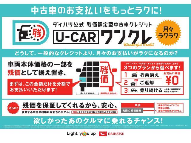 スタイルXリミテッド SA3 バックモニター 7インチナビ ドライブレコーダー シートヒーター USB入力端子 Bluetooth オートライト キーフリー アイドリングストップ アップグレードパック(2枚目)