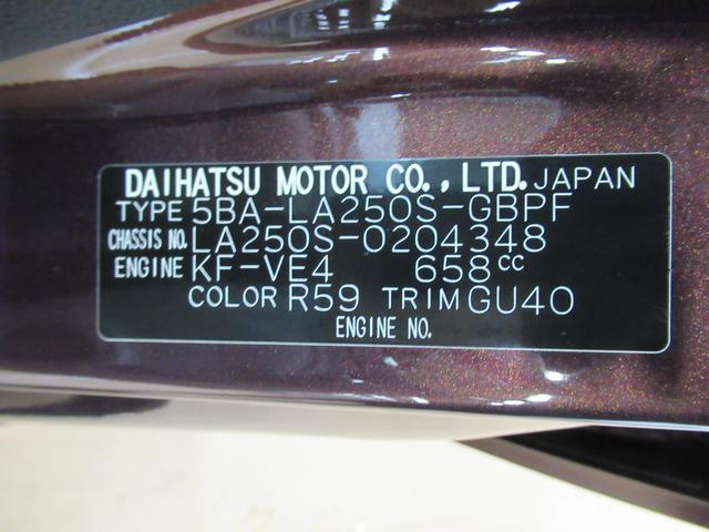スタイルXリミテッド SA3 バックモニター 7インチナビ ドライブレコーダー シートヒーター USB入力端子 Bluetooth オートライト キーフリー アイドリングストップ アップグレードパック(11枚目)
