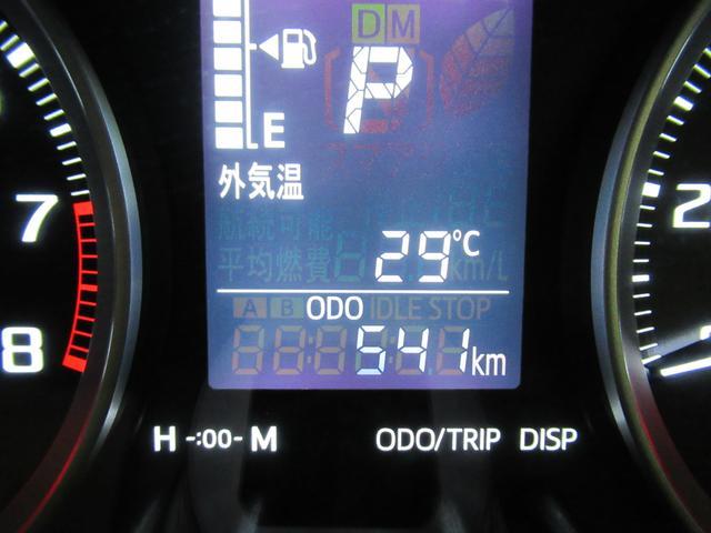 スタイルXリミテッド SA3 バックモニター 7インチナビ ドライブレコーダー シートヒーター USB入力端子 Bluetooth オートライト キーフリー アイドリングストップ アップグレードパック(13枚目)