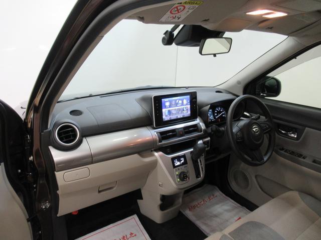 スタイルXリミテッド SA3 バックモニター 7インチナビ ドライブレコーダー シートヒーター USB入力端子 Bluetooth オートライト キーフリー アイドリングストップ アップグレードパック(15枚目)
