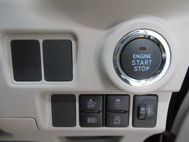 スタイルXリミテッド SA3 バックモニター 7インチナビ ドライブレコーダー シートヒーター USB入力端子 Bluetooth オートライト キーフリー アイドリングストップ アップグレードパック(16枚目)