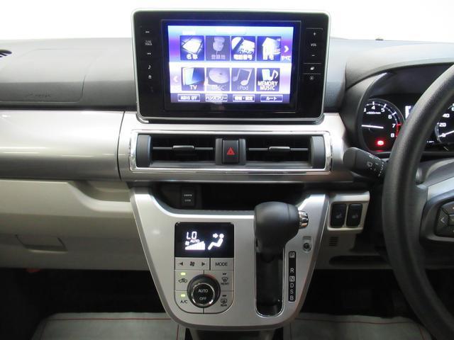 スタイルXリミテッド SA3 バックモニター 7インチナビ ドライブレコーダー シートヒーター USB入力端子 Bluetooth オートライト キーフリー アイドリングストップ アップグレードパック(18枚目)