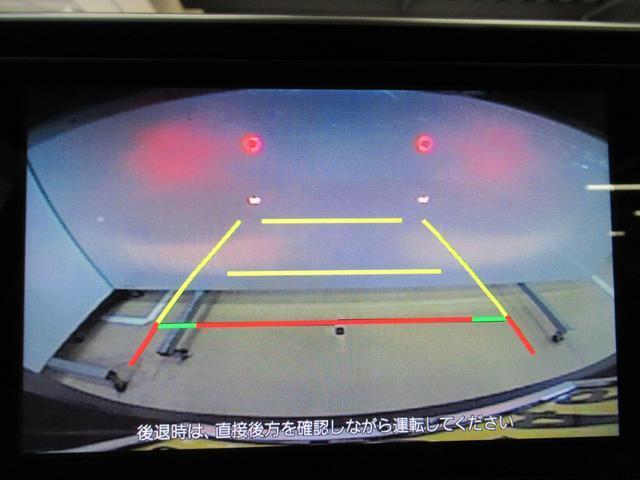 スタイルXリミテッド SA3 バックモニター 7インチナビ ドライブレコーダー シートヒーター USB入力端子 Bluetooth オートライト キーフリー アイドリングストップ アップグレードパック(19枚目)