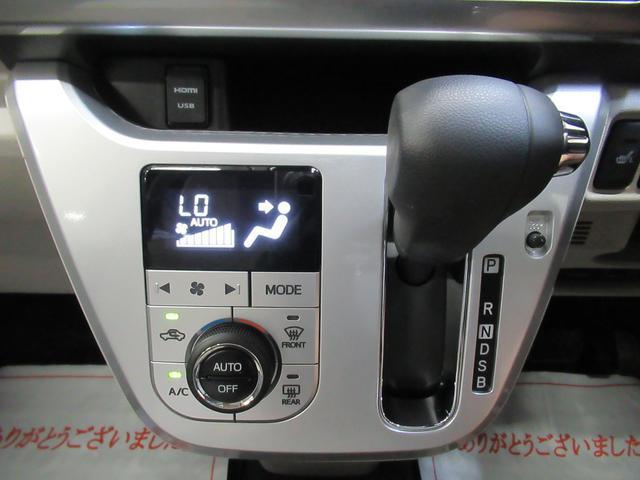 スタイルXリミテッド SA3 バックモニター 7インチナビ ドライブレコーダー シートヒーター USB入力端子 Bluetooth オートライト キーフリー アイドリングストップ アップグレードパック(25枚目)
