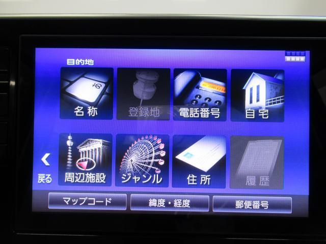 スタイルXリミテッド SA3 バックモニター 7インチナビ ドライブレコーダー シートヒーター USB入力端子 Bluetooth オートライト キーフリー アイドリングストップ アップグレードパック(29枚目)