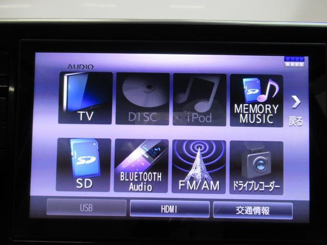スタイルXリミテッド SA3 バックモニター 7インチナビ ドライブレコーダー シートヒーター USB入力端子 Bluetooth オートライト キーフリー アイドリングストップ アップグレードパック(30枚目)
