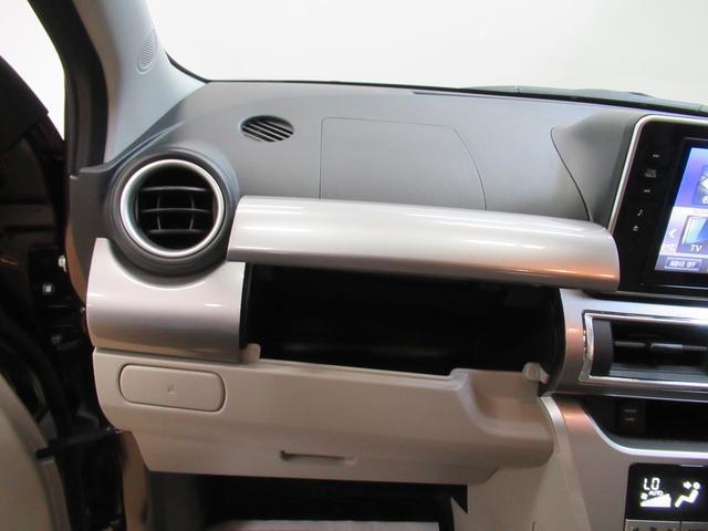 スタイルXリミテッド SA3 バックモニター 7インチナビ ドライブレコーダー シートヒーター USB入力端子 Bluetooth オートライト キーフリー アイドリングストップ アップグレードパック(32枚目)